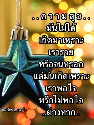 IMG_4369