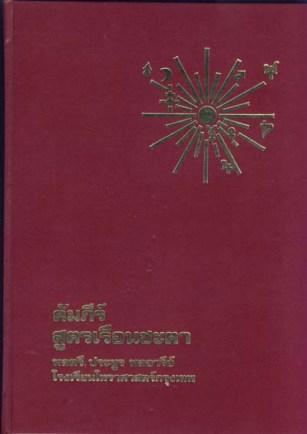 PlanetarypictureBook