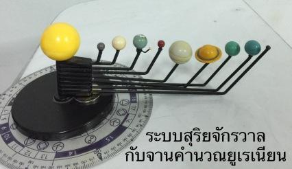 IMG_E4326